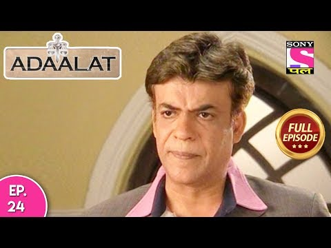 Adaalat - Full Episode 24 - 30th  December, 2017 thumbnail