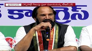 National And Local Leaders Congratulates KCR Over TRS Victory In TS Assembly Polls | V6 News