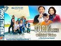 GORI VS GORKHE | New Dancing Song-2018 | Sagar Ale/Suraj Thapa/Rahul Biswas​ | Official Video