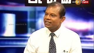 Pathikada, Sirasa TV 21st Of March 2019, Mr. Chandana Vidanapathirana & Gayan Hewagamage Thumbnail