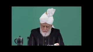 This Week with Hazrat Mirza Masroor Ahmad - 19 January 2019