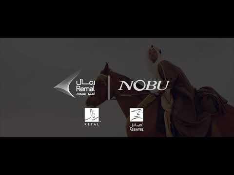 Nobu amplía su presencia en Arabia Saudí
