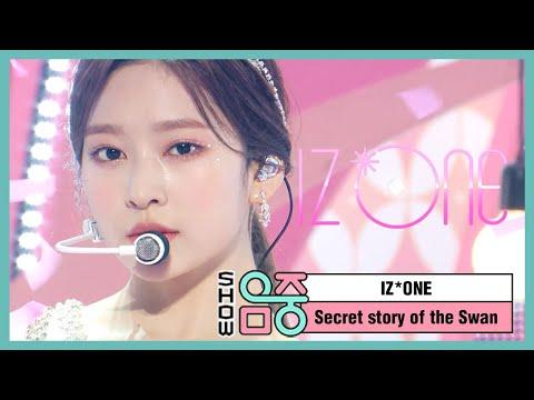 [쇼! 음악중심] 아이즈원 -환상동화 (IZ*ONE  -Secret Story of the Swan) 20200620