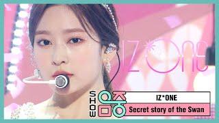 [쇼! 음악중심] 아이즈원 -환상동화 (IZ*ONE  …