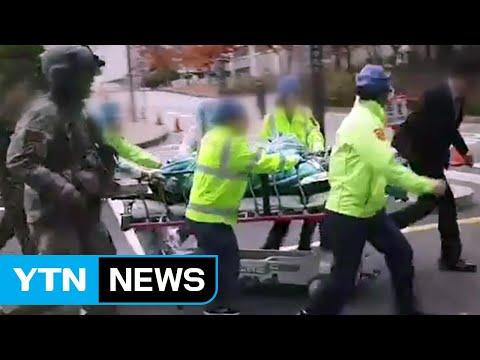 북한 병사 판문점 귀순 당시 40여발 총격...후속 조치 검토 / YTN