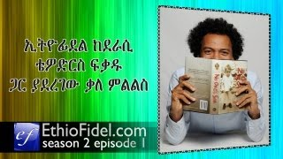 Ethiofidel interview with Author Tewodros fekadu, a tale of Perseverance - Season 2 Ep.1