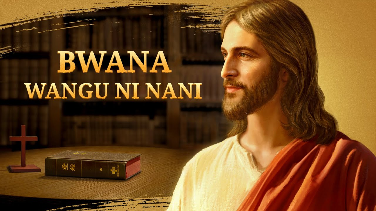 """Je, Biblia ndiye Bwana, au ni Mungu?   """"Bwana Wangu Ni Nani"""" (Filamu za Injili)"""