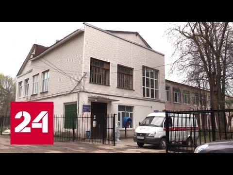 Скандал воВладимирской области: врачей оставили без средств защиты - Россия 24