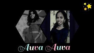 Auva Auva ~ Let's Nacho