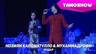 Нозияи Кароматулло ва Мухаммадрафи   Модар 2015