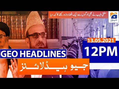 Mufti Muneeb Ur Rehman Ne 1 Roza Qaza Rakhne Ka keh diya... Geo Headlines
