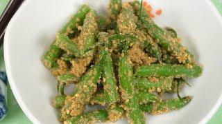 Ingen Goma-ae (string Beans With Sesame Seasoning) いんげんのごま和え 作り方レシピ