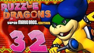 PUZZLE & DRAGONS: MARIO BROS. #32 - Der letzte Koopaling - Let