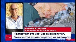 ΠΡΟΣΦΥΓΙΚΟ ΣΤΗ ΣΑΜΟ-ΔΗΛΩΣΕΙΣ ΓΙΩΡΓΟΥ ΣΤΑΝΤΖΟΥ
