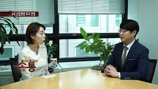 2017.04.14_토마토인터뷰, 소통_4차 산업혁명 …