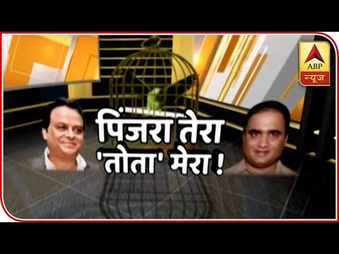 CBI vs CBI:ABP News Obtains Exclusive Messages Between Moin Qureshi, Satish Sana | Master | ABP News