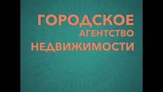 видео Квартиры посуточно в Серпухове