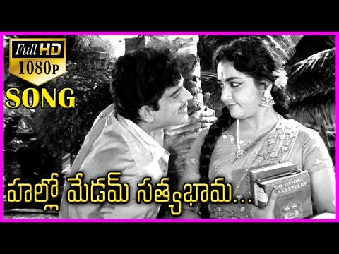 Letha Manasulu 1080p Video Songs (హలో మేడం సత్యభామ) - Telugu Video Songs- Harinath , Jamuna