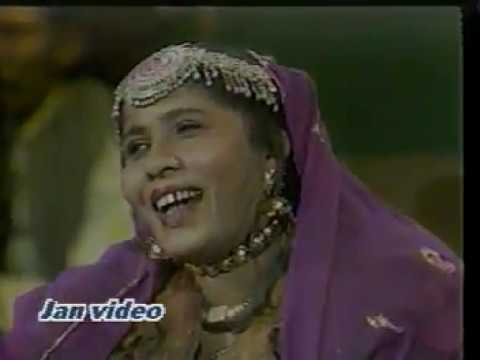 Chest kan sareega|  Balochi old Is Gold
