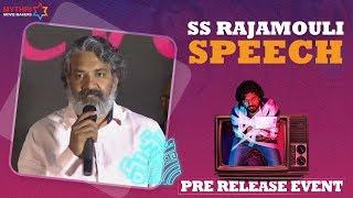 SS Rajamouli Speech   MM Keeravani Speech   Mathu Vadalara Pre Release Event   Sri Simha