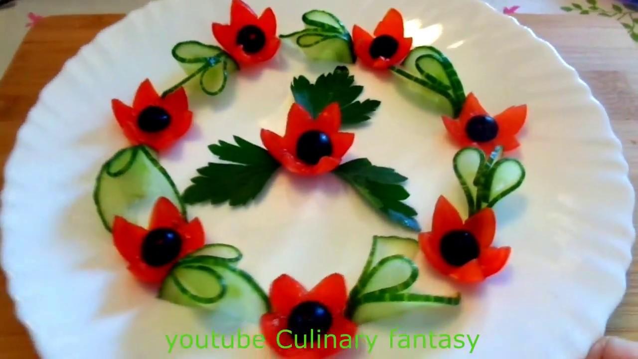 Украшения из овощей - Карвинг помидор и огурца & Много Идей Украшения тарелки - Карвинг