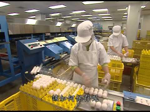 政府把關您免驚,台灣農產安心呷─國家認證雞蛋的旅行