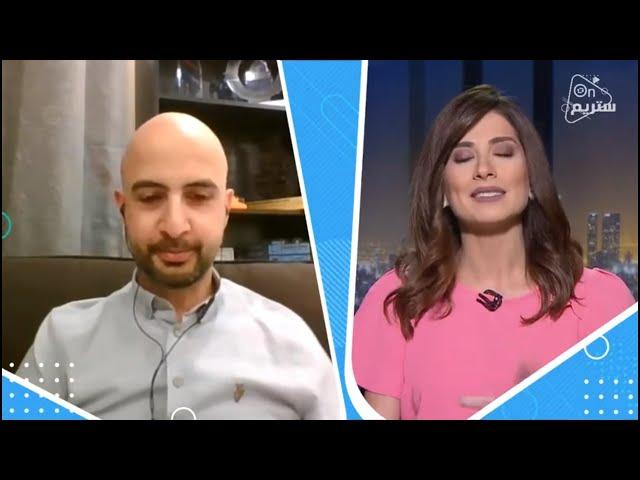 مقابلتي على Sky News Arabia ما هو مستقبل تقنية الجيل الخامس 5G؟  #On_ستريم