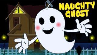 Kleine Geister | Naughty Ghost | Halloween Songs | Deutsch Kinderlieder | Schoolies Deutschland
