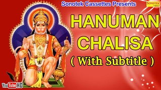Hanuman Chalisa With Subtitles || Full Song || Shree Hanuman Chalisa