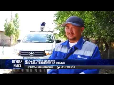 Как в Казахстане ищут утечки метана - пример для подражания