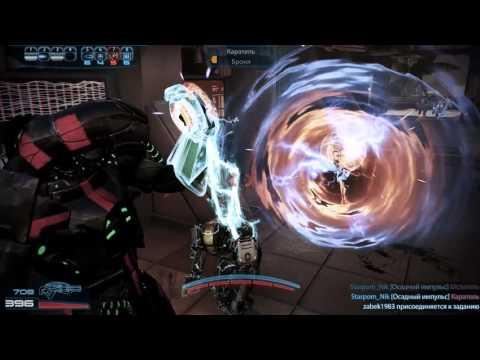 Тропический ад (Mass Effect 3 мультиплеер)