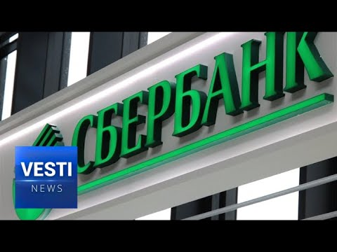 Sberbank Holds Nationwide Cyber Response Drills! Russian Net Preparing For Imminent Attacks!