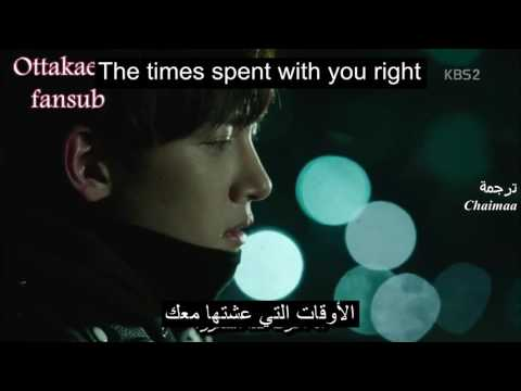 Park Jang Hyun - Two People (Eng Sub/Arabic Sub) Healer Ost