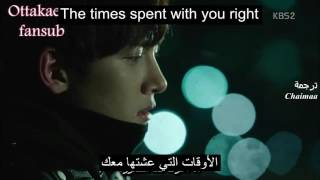 Video Park Jang Hyun - Two People (Eng sub/Arabic sub) Healer ost download MP3, 3GP, MP4, WEBM, AVI, FLV Desember 2017