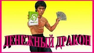 Как зарабатывать в интернете от 3000 рублей в день! Удаленная работа на дому! Без вложений!
