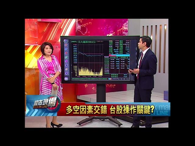 【股市現場-非凡商業台鄭明娟主持】20180418part.3(林漢偉)