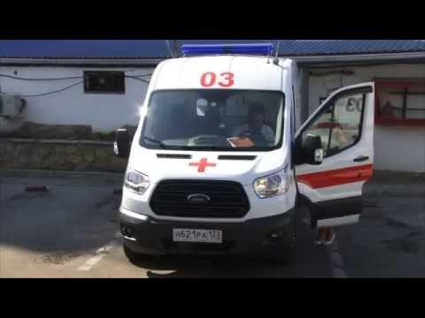 Автопарк скорой медпомощи Анапы в начале лета пополнился новым автомобилем марки «Форд»