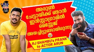 PRANKING ACTOR ARUN | RJ SHAMBU | MR PRANK CALL | EP#13 | WRONG NUMBER | GINGER MEDIA PRANKS