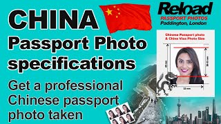 Chinese Passport Photo specifications and Chinese Visa Photo requirements - how it is done