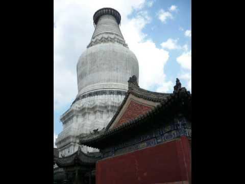 092008 Shanxi Trip