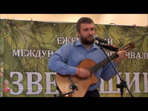 Сергей Слесарев - Борода