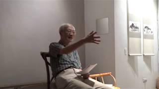 說明無事生活Letterpress Tea House 台北市吳興街461 ...