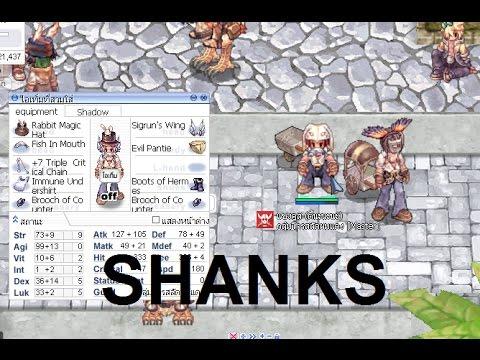 [RO EXE] - Shanks - (LIVE) พ่อค้า97เก็บเลเวลแบบประณีต