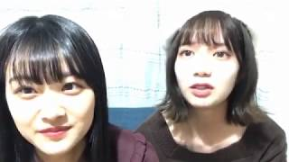 Showroom dari Keyakizaka46 Harada Aoi & Matsudaira Riko tanggal 12 Desember 2019 欅坂46の原田葵と松平璃子のShowroom、2019年12月12日 (191212) ...