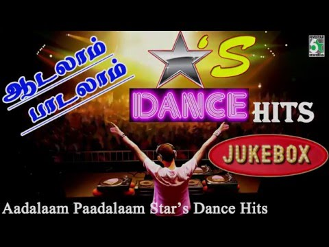 Dance Hits Tamil Movie Jukebox