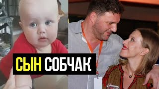 """""""Шлюха позорная!"""" - Ксения Собчак поменяла фамилию сыну!!!"""