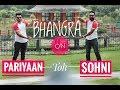 Bhangra  On Pariyaan Toh Sohni || Amrit Maan || Being Desi || Puneet Danda & Robin Narad