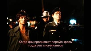 Dan Hill It S A Long Road перевод песни на русский язык