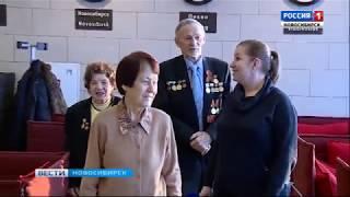 Смотреть видео Блокадники из Новосибирской области возложат цветы к мемориалам жертв ВОВ в Санкт-Петербурге онлайн
