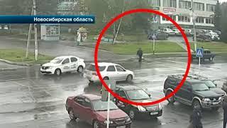 Пойман один из подростков, сбивших пенсионера на пешеходном переходе в Новосибирске